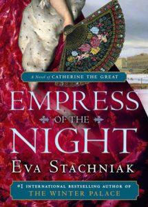 Eva Stachniak: Writing is a Gamble